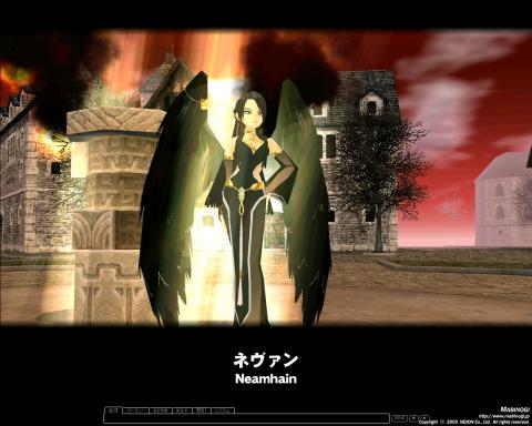mabinogi_2009_06_27_061-2.jpg