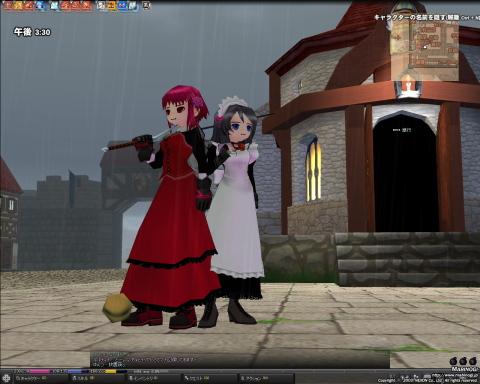mabinogi_2009_09_14_013-2.jpg