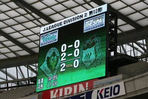 2010/05/08東京V戦(1)