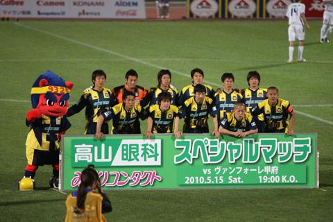 2010/05/15甲府戦(2)