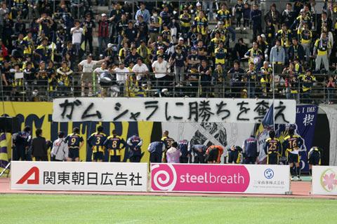 2010/05/15甲府戦(3)