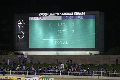 2010/05/15甲府戦(4)