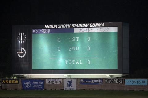 2010/10/24水戸戦(3)
