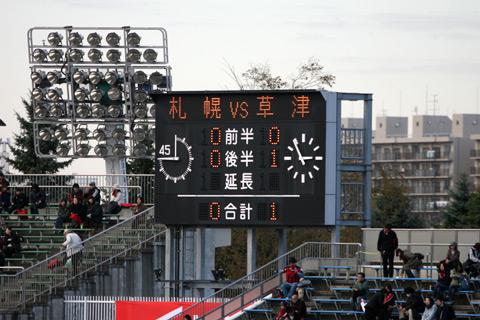 2010/10/31札幌戦(2)