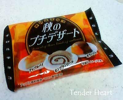 aki_20101019212408.jpg