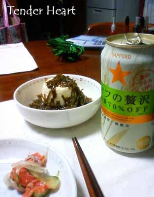 hitori_20100903145006.jpg