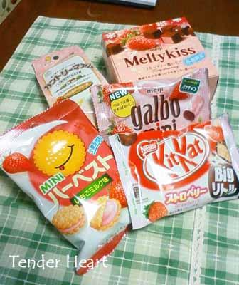ichigo_20101226200044.jpg