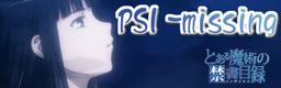 PSI -missing