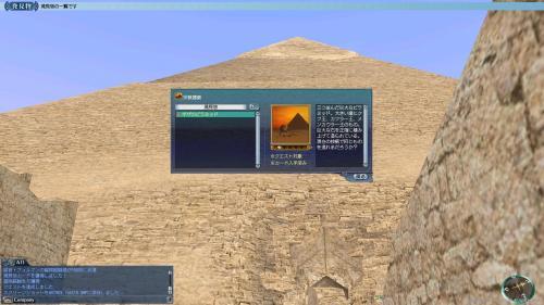 dolギザのピラミッド