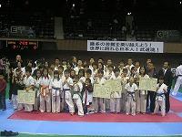 P41634.jpg