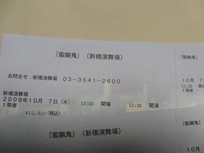2009.10.06②
