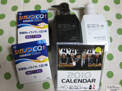 2010.01.09⑥