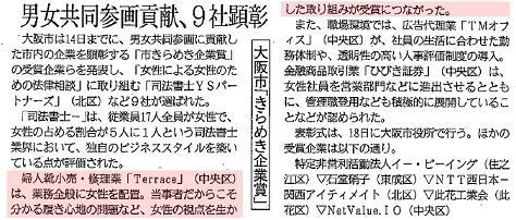 新聞_1赤線入り