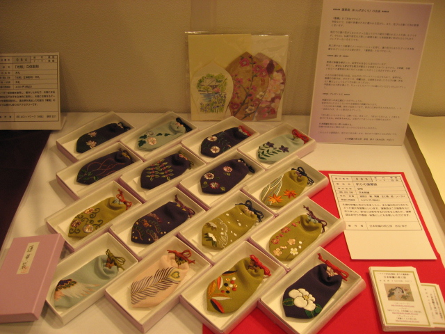 俳句でつづる、日本刺繍のふくさ屋日記