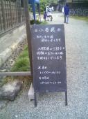 TS380539.jpg