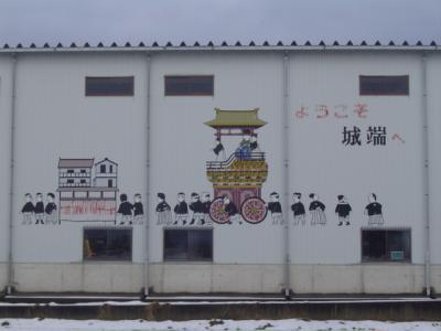 ようこそ城端へ 電車