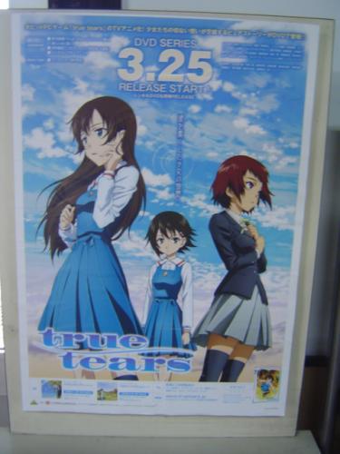 城端駅 ポスター2