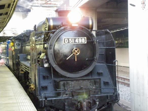d51cameback 213