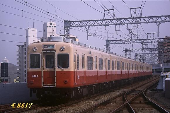 w8801 Z504P-35