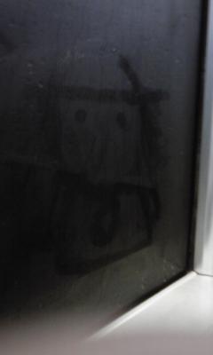 関西の車窓から