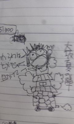 プリンセストヨトミ