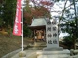 四所神社・秋紫神社