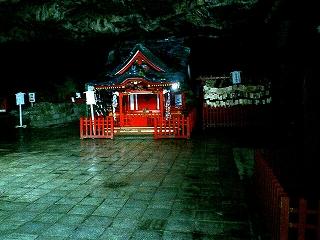 鵜戸神宮 本殿