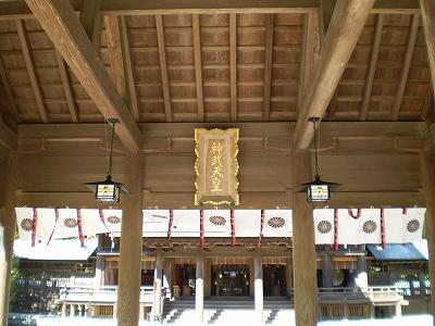宮崎神宮(拝殿から本殿を望む)