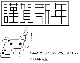 WS005093.JPG