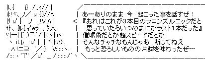 WS005131.JPG