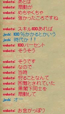 WS005353.JPG
