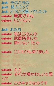 WS005356.JPG