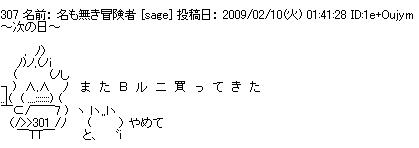 WS005368.JPG