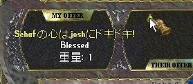 WS005396.JPG