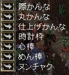 WS005415.JPG