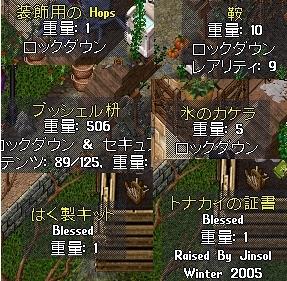 WS005436.JPG