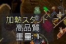 WS005464.JPG