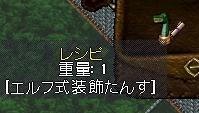WS005963.JPG