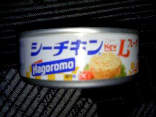 PA0_0097.jpg