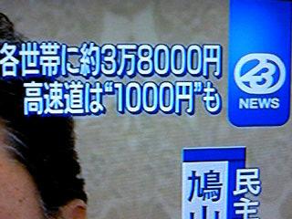 PA0_0700.jpg