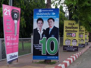 Prime Minister Abhisit