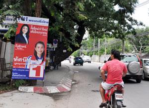 Ms.Yingluck