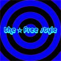 the☆free style