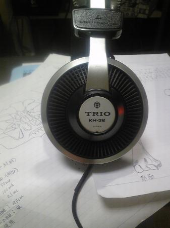 trio-kh32.jpg