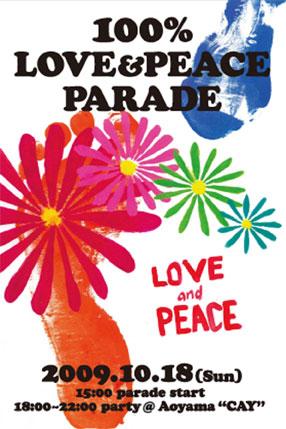 parade01_p.jpg