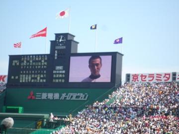甲子園201008 (2)