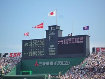 甲子園201008