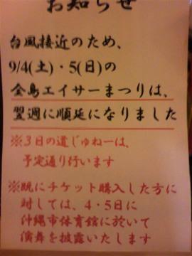 blogP1010017.jpg