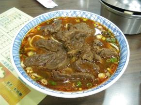 蕃茄牛肉麺