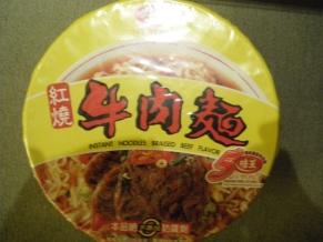 牛肉麺(カップ)